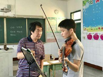冬阳专家小提琴钢琴教学
