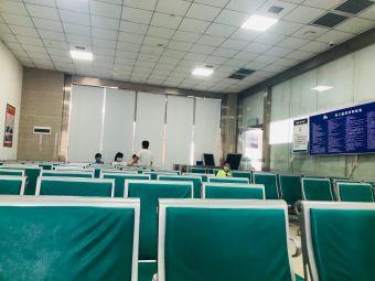 秦汉新城考务中心