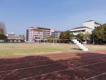 宜城市第三高级中学