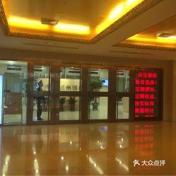 【杭州银行】电话,地址,价格,营业时间(图) - 北