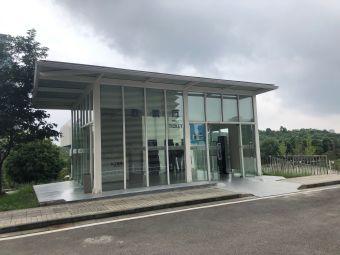 贵州省博物馆取票厅