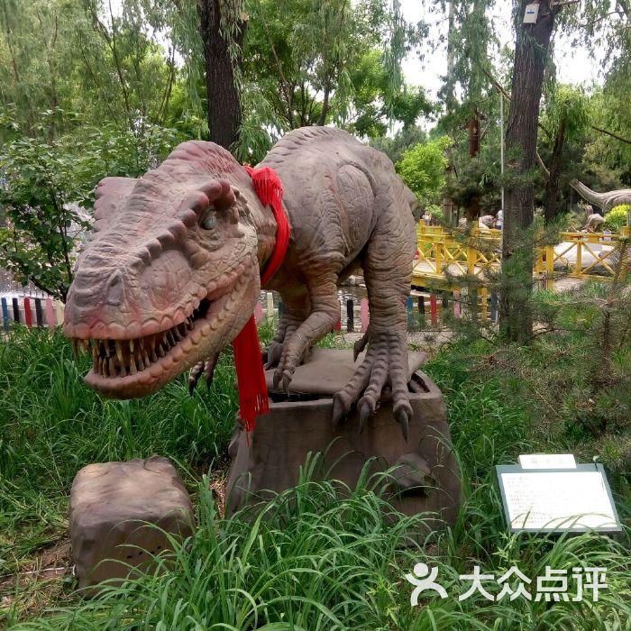 太原动物园恐龙世界