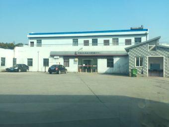中国石化张家港华申加油站