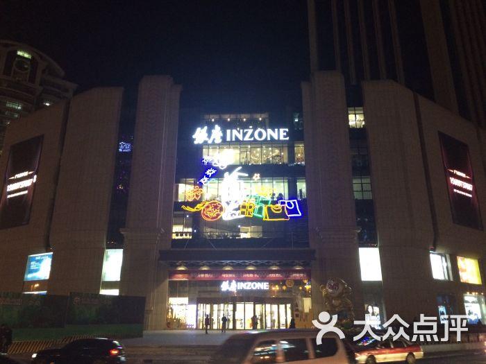 银座商城(香港中路店)图片 - 第145张
