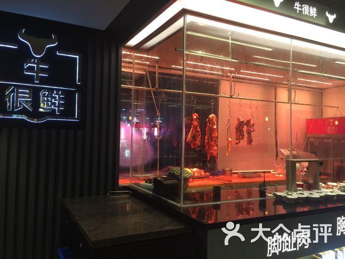 牛很鲜潮汕图片香稻(天一广场店)-美食-宁波美食如附近火锅牛肉荃海景湾心酒店