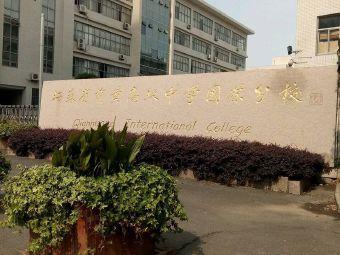 江苏省前黄高级中学附属初中