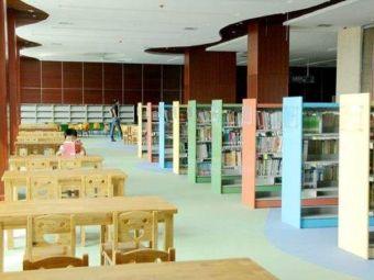马尾区图书馆