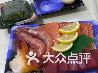 进口三文鱼三多水产