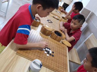 弈道围棋文化艺术培训