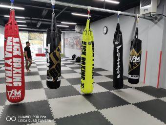 拳能量搏击俱乐部