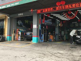 兴业汽车服务中心(陈村店)