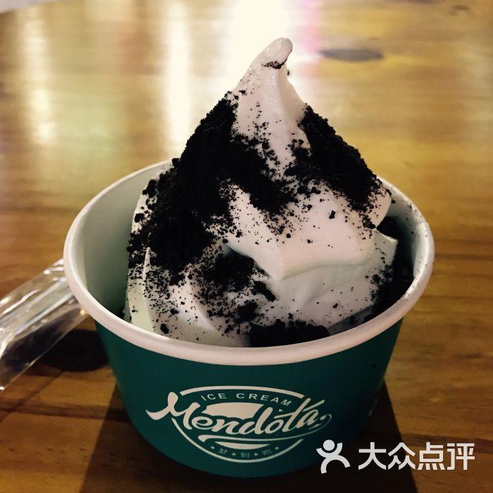 梦到 别人吃冰淇淋
