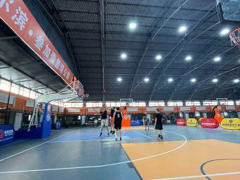 叁+壹篮球公园