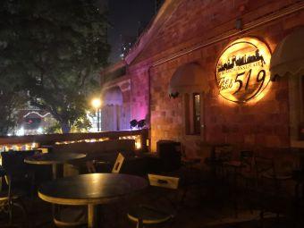 the 519 pub