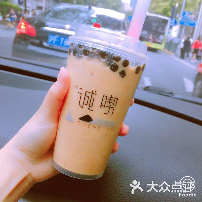 珍珠奶茶冰沙