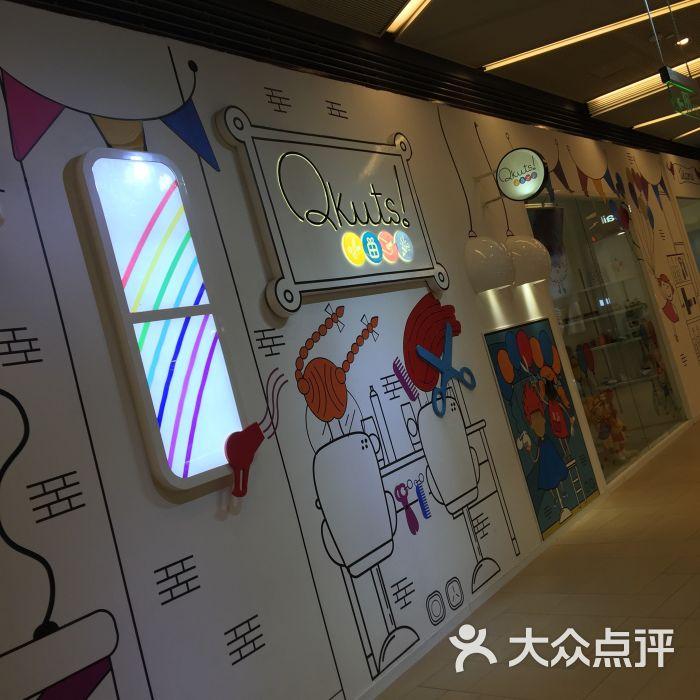 qkuts剪酷儿童理发(浦东嘉里城店)-图片-上海-大众