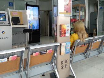江苏银行(无锡珠宝城支行)