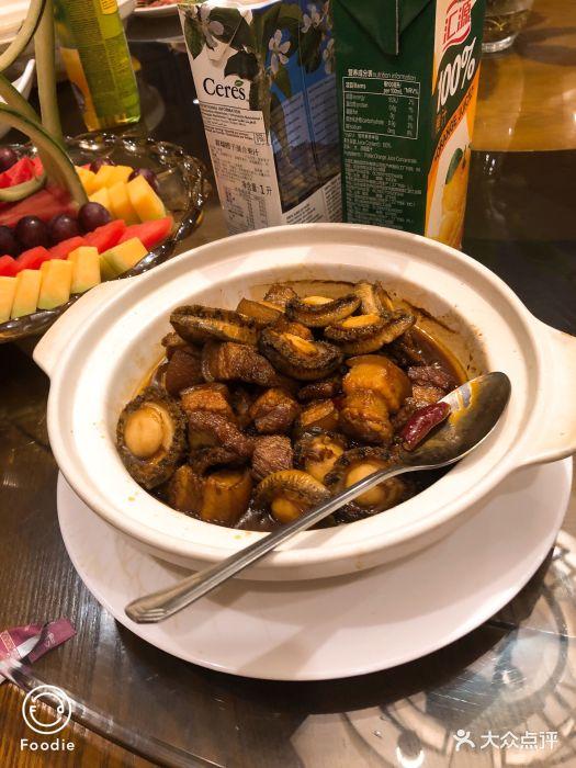 渝髓南瓜菜青饺子私家猪肉怎么做好吃图片