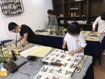 静远斋书画工作室