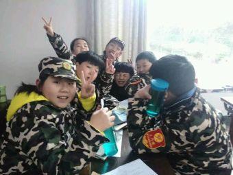 天行健青少年教育训练营