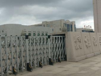 胜利石油管理局老年大学桩西采油厂分校