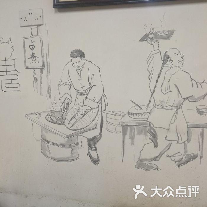 鬼卤煮图片-北京老北京小吃-大众点评网