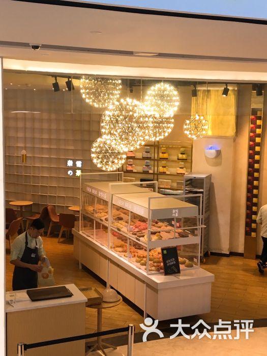奈雪の茶(绿景虹湾店)图片 - 第9张