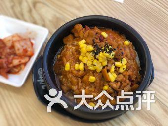 酱样儿R三文鱼石锅拌饭