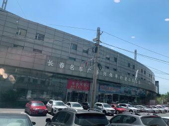 长春名车广场