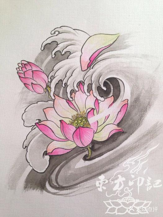 北京东方印记纹身彩色荷花纹身手稿——北京最好的纹身店图片 - 第590