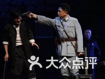上海新光影艺苑—悬疑剧场