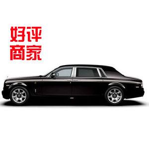 丰迪汽车租赁