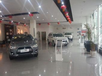 华昌菱汽车销售有限公司