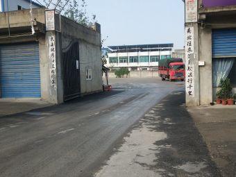 江河停车场