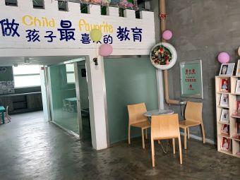 北京爱音未来音乐学校(长春分校)