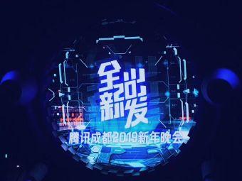 中国西部国际展览城(西博城店)