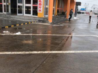 (古黄河服务区)公共厕所