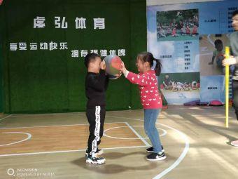 虔弘体育篮球青少年训练营咨询中心