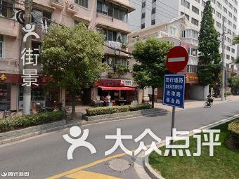 【上海嵘丰家具】颜色,网点,含义,门店,附近电话的印务搭配团购地址图片