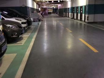 新唐万科广场地下停车场