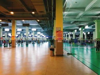 全民健身体育场馆