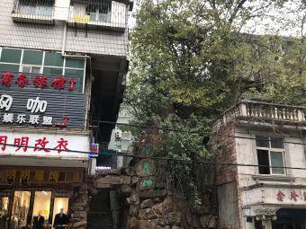 胭脂山桂苑停车场