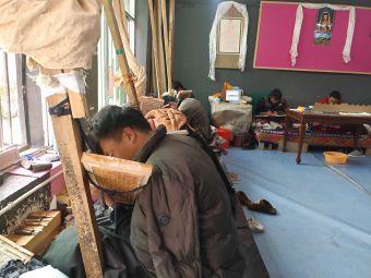 西藏雪堆白传统手工艺术学校