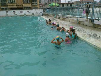 濉溪县游泳池