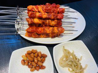 串串香烤肉店