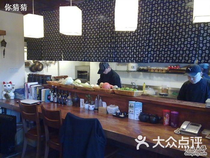 九乡日本料理开放式后厨图片-北京日本料理-大众点评网