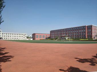 鞍山市矿山高级中学