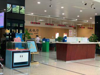 慈溪農村商業銀行