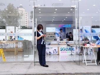 中國移動手機專賣店