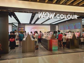 WOW COLOUR(地下风情街店)